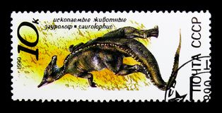 Saurolophus, Prehistoric Animals serie, circa 1990. MOSCOW, RUSSIA - NOVEMBER 24, 2017: A stamp printed in USSR (Russia) shows Saurolophus, Prehistoric Animals Stock Image