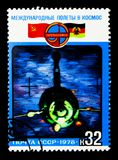 Soviet-East Germany Space Flight, serie, circa 1978. MOSCOW, RUSSIA - NOVEMBER 26, 2017: A stamp printed in USSR (Russia) shows Soviet-East Germany Stock Photography