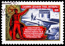 Industry, October revolution serie, circa 1976. MOSCOW, RUSSIA - NOVEMBER 10, 2018: A stamp printed in USSR (Russia) shows Industry, October revolution serie stock photo