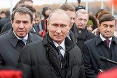 Moscow, Russia - November 24, 2015: Vladimir Putin Royalty Free Stock Image
