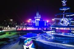 moscow, Russia, nowy rok, boże narodzenia, jazda na łyżwach, vdnkh obrazy royalty free