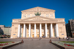 MOSCOW, RUSSIA - OCTOBER 06, 2015: Building of Big (Bolshoi) The Royalty Free Stock Image