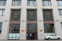 Russian State Archive of Socio-Political History on Bolshaya Dmitrovka Street, 15 in Moscow royalty free stock photos