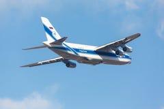 Moscow, Russia - October 31  Soviet cargo plane Antonov An124 Royalty Free Stock Image