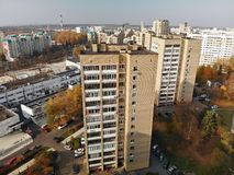 Moscow, Russia - October 20. 2018. Top view of city center Zelenograd. Moscow, Russia - October 20. 2018. Top view of a city center Zelenograd royalty free stock images