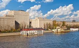 Moscow. Russia Royalty Free Stock Photo