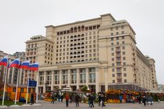 MOSCOW, RUSSIA - OCTOBER 06, 2016: View of the Four Seasons Hotel in Moscow. View of the Four Seasons Hotel in Moscow. The Hotel is a modern luxury hotel in royalty free stock photo