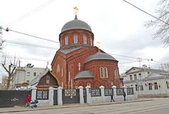 MOSCOW, RUSSIA. Old Belief cathedral of the Intercession of the Theotokos Pokrovsky Royalty Free Stock Photos