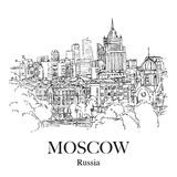 MOSCOW, RUSSIA: Panoramic view to the city. Hand drawn sketch. Poster. postcard Stock Photography