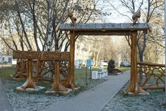 Moscow, Russia, a park with sculptures made of wood based Royalty Free Stock Images