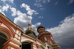Moscow, Russia, Red Square, Cathedral of Intercession of Most Holy Theotokos on the Moat Royalty Free Stock Photography