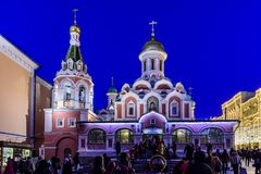 Red Square, Kazan Cathedral on the holidays of Christmas and New Year. People in the evening service. Moscow, Russia stock photos