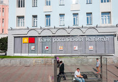 Moscow, Russia - 09.21.2015. Russian Capital bank on Novy Ar Royalty Free Stock Image
