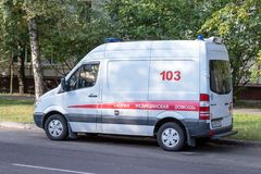 MOSCOW,RUSSIA - SEPTEMBER 04, 2018: Ambulance on the city street, summer time royalty free stock image