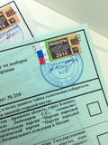 MOSCOW, RUSSIA - SEPTEMBER 18, 2016: The ballots for the electio Royalty Free Stock Image