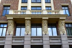 Fragment of the residential complex `The Noble Nest` in Bolshoy Levshinsky Lane of Moscow. MOSCOW, RUSSIA - SEPTEMBER 26, 2017: Fragment of the residential Royalty Free Stock Images