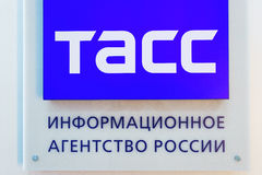 MOSCOW, RUSSIA - September, 2016: indicative modern sign at the entrance TASS. MOSCOW, RUSSIA - September, 2016: Russian News Agency TASS is major news agency Stock Photo