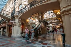 Moscow, Russia - September 2018 : Interior of GUM, Moscow Central Universal Department Store, Large Mall in center of Moscow royalty free stock photography