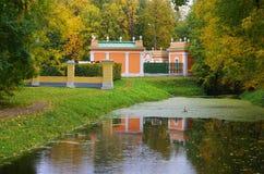 MOSCOW, RUSSIA - September 28, 2014: Kuskovo estate of the Sheremetev family Royalty Free Stock Images