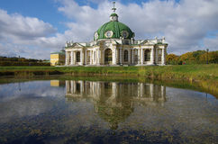 MOSCOW, RUSSIA - September 28, 2014: Kuskovo estate of the Sheremetev family Stock Photography