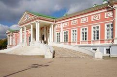 MOSCOW, RUSSIA - September 28, 2014: Kuskovo estate of the Sheremetev family Royalty Free Stock Photo