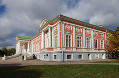 MOSCOW, RUSSIA - September 28, 2014: Kuskovo estate of the Sheremetev family Royalty Free Stock Photos