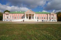 MOSCOW, RUSSIA - September 28, 2014: Kuskovo estate of the Sheremetev family Stock Photos