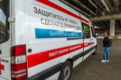 Moscow, Russia -September 15. 2017. Muscovites free vaccination against flu in Zelenograd Royalty Free Stock Photography
