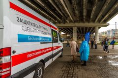 Moscow, Russia -September 15. 2017. Muscovites free vaccination against flu in Zelenograd Stock Images
