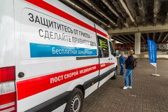 Moscow, Russia -September 15. 2017. Muscovites free vaccination against influenza in Zelenograd Stock Image