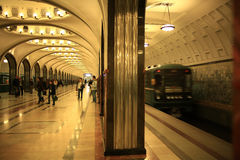 Moscow, RUSSIA - SEPTEMBER 12: People in Moscow metro on SEPTEMBER  12, 2014 Royalty Free Stock Photography