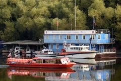 Search and rescue station `Fili` on the Moscow river royalty free stock image
