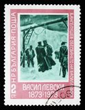 `The hanging` by Vasil Levski, 100th Day of Death of Vasil Levski serie, circa 1973. MOSCOW, RUSSIA - SEPTEMBER 15, 2018: A stamp printed in Bulgaria shows `The royalty free stock photography