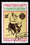 Ilya Beskov: The sly Peter, Festival of Humour and Satire in Gabrovo serie, circa 1977. MOSCOW, RUSSIA - SEPTEMBER 15, 2018: A stamp printed in Bulgaria shows stock photo