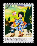 MOSCOW, RUSSIA - SEPTEMBER 3, 2017: A stamp printed in Japan shows Evening Glow, by Shin Kusakawa, Japanese Songs serie, circa. 1979 royalty free stock photography