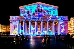 State Academic Bolshoi Theatre Opera and Ballet. Royalty Free Stock Photos
