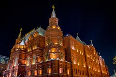 MOSCOW, RUSSIA - SEPTEMBER 2015: State Historical Museum stock photo
