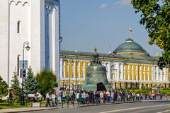 Giant bell in front of a cathedral Moscow, Russia royalty free stock image