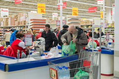 MOSCOW, RUSSIA - 13.07.2015. Shoppers in supermarket Auchan at Zelenograd Royalty Free Stock Photos