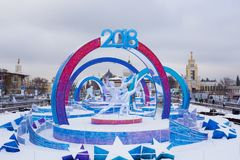 Free MOSCOW, RUSSIA: Skating Rink On VDNKh Park. Royalty Free Stock Photography - 105506087