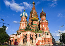 Moscow, Russia Stock Image