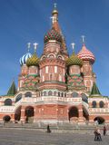 Moscow, Russia, St.Basil's (Pokrovskiy) cathedral Stock Photo