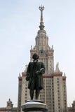 moscow Russia stan uniwersytet Zdjęcia Royalty Free