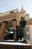 moscow Russia stan uniwersytet Zdjęcie Royalty Free