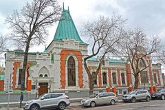 MOSCOW, RUSSIA. State central theatrical museum of A. A. Bakhrushin. MOSCOW, RUSSIA - APRIL 17, 2017: State central theatrical museum of A. A. Bakhrushin Royalty Free Stock Photography