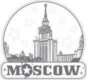 Moscow, Russia - sticker with the MSU building Royalty Free Stock Photos