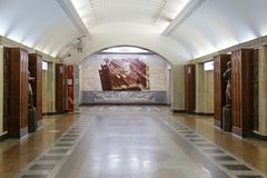 Moscow, Russia, Subway Station `Baumanskaya`. Stock Photo