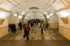 MOSCOW, RUSSIA -27.04.2015. subway stations Belorusskaya. Stock Photo