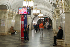 MOSCOW, RUSSIA -27.04.2015. subway stations Royalty Free Stock Photography