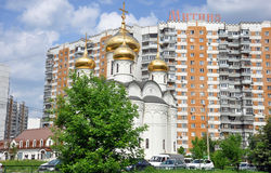 MOSCOW, RUSSIA - 05.29.2015. The temple in honor of All-Merciful Saviour in Mitino Royalty Free Stock Photography